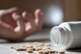 İlaç İçerek İntihar Girişiminde Bulundu