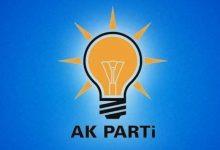 AK Parti, Kızılcahamam'da kampa giriyor