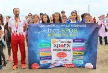 Yaz Spor Okulları Açıldı!