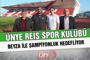 Reis Spor Kulübü, Atletizm'de Türkiye Şampiyonluğu Hedefliyor